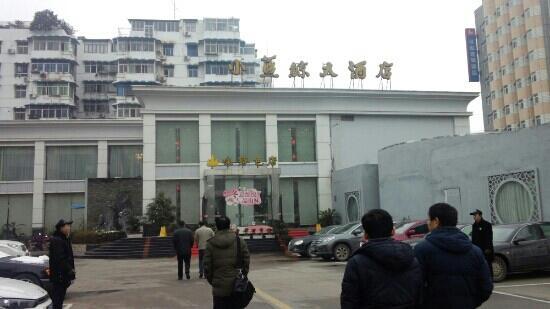 Xiao LanJing Restaurant (Shan Wei TeSe)