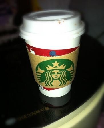 Starbucks (ShaMian): 啦啦啦