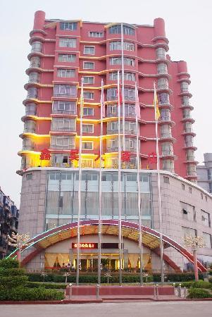 Yongxiu County, Cina: 酒店外观
