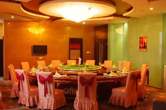Yongxiu County, China: 餐厅包厢