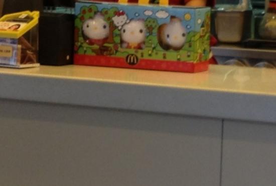 McDonald's (JiaNianHua)