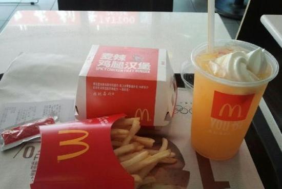 麦当劳(四平路店)