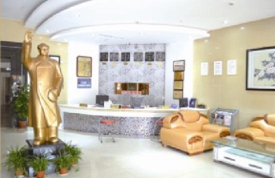 Jinxing Hotel: 照片描述