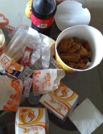 KFC (MaAn Shan Road)