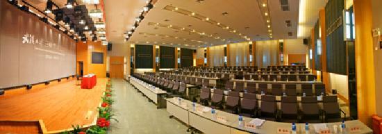 Banshan Hotel: 学术报告厅