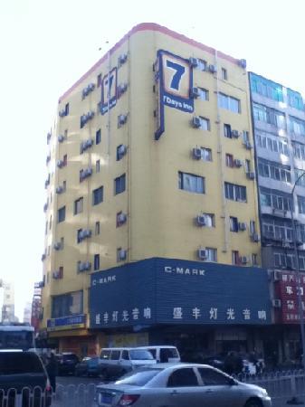 7 Days Inn Shenyang Gugong Huaiyuanmen