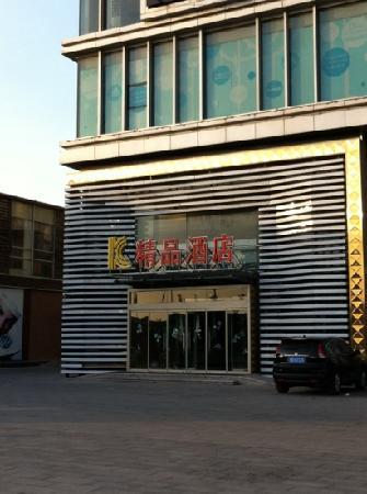 Jinfuyue Boutique Hotel