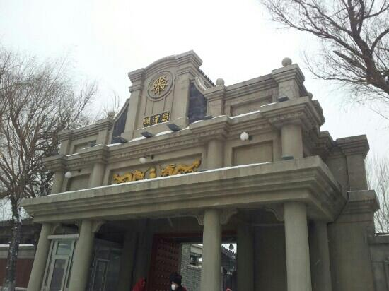 Puppet Emperor's Palace (Wei Huang Gong): 内廷入口