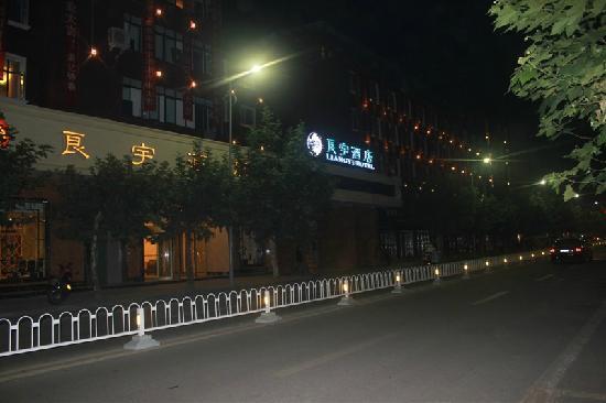 Liangyu Hotel
