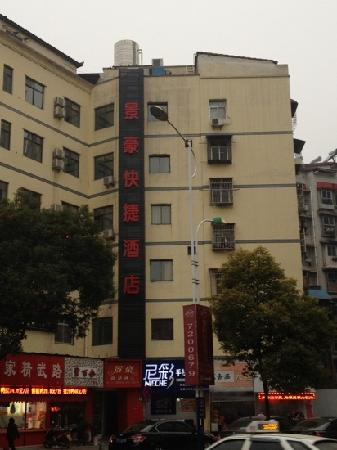 Jing Hao Express Hotel