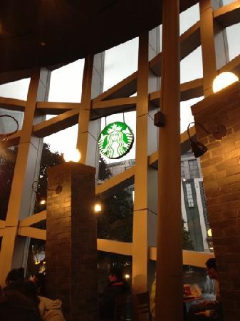Starbucks (XiHu TianDi)