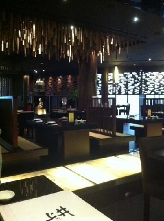 ShangJing JingZhi Japanese Restaurant (ZhongXinCheng)