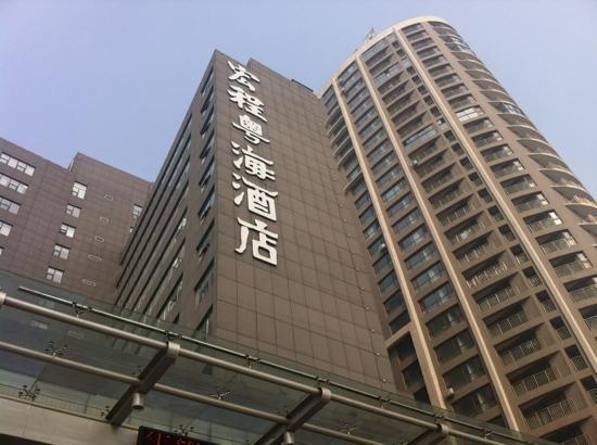 Hongcheng Yuehai Hotel