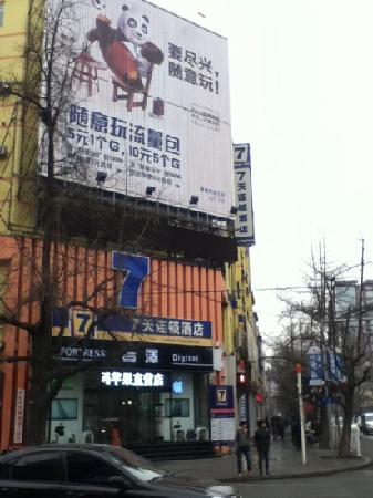 7 Days Inn (Dandong Railway Station): 招牌醒目