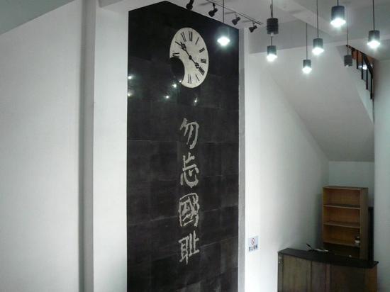 """""""9.18""""Historical Museum : 沈阳九一八纪念馆内"""