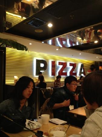Pizza Hut: 地方