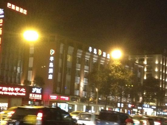 Peninsula Hotel (Zongfu)