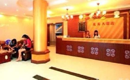 Huangguoshu Yingbin Hotel: 照片描述