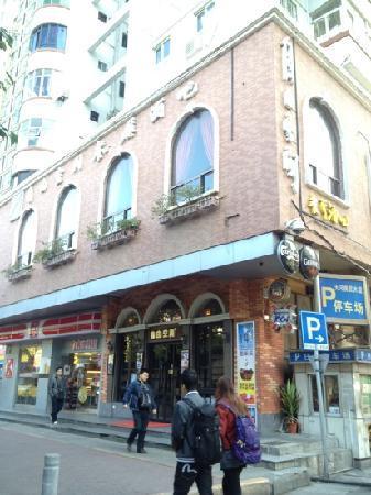 ZiYou KongJian Western Restaurant