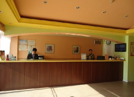 Home Inn (Weifang Railway): 照片描述