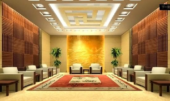 Jinchen Hotel: 照片描述