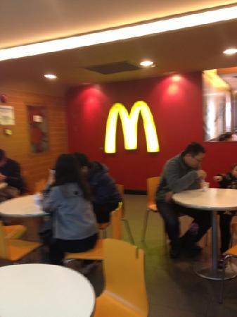 McDonalds Central Street: m