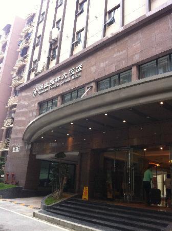 Minshan Yuanlin Hotel: 酒店大门