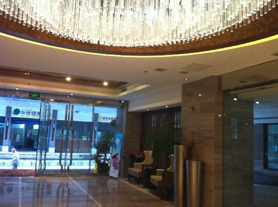 Minshan Yuanlin Hotel: 酒店大厅
