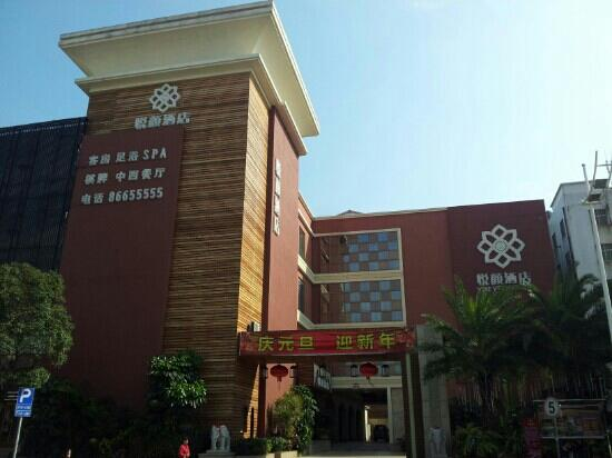 Yueyan Hotel