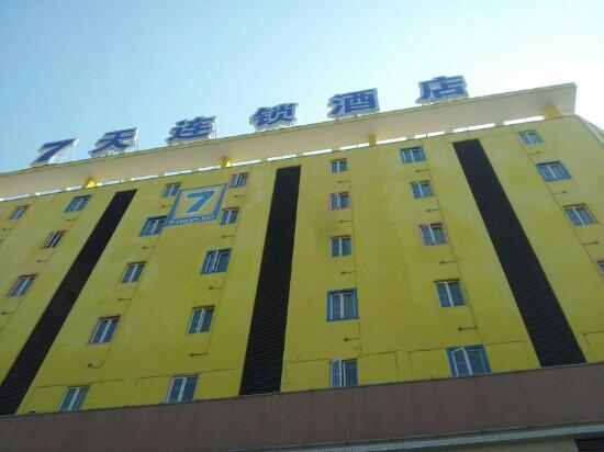 7 Days Inn Zhongshan Tanzhou Town Market Center