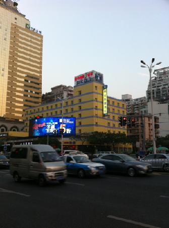 Home Inn (Xiamen Hu Bin South Road): 如家湖滨南路店