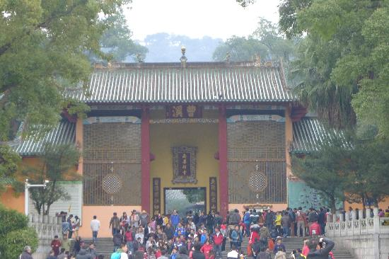 Nanhua Buddhist Temple: 门口