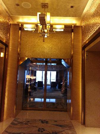 Shangri-La China World Summit Wing Beijing: 酒店贵宾堂