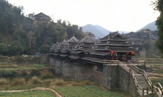 Sanjiang, الصين: 程阳风雨桥