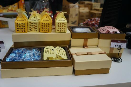 HaoShi Qiao KeLi ShiJie: 巧克力礼糖