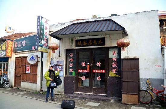 Xitang Mu Yi Ju Inn: 与我同屋的来自香港的同学竖起大拇指