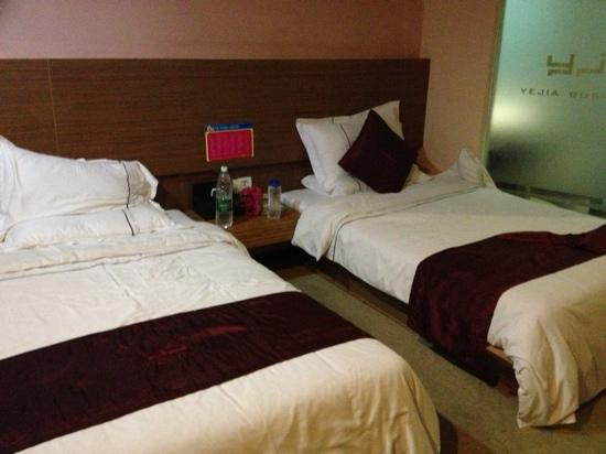 Yuejia Business Hotel Shenzhen Heping Road: 看上却不错