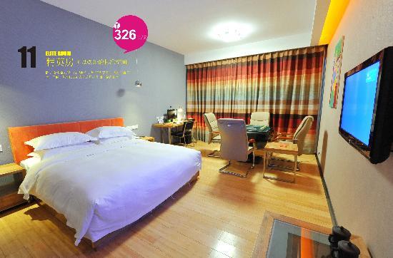 Mini Hotel Zhuzhou Hetang: 精英房