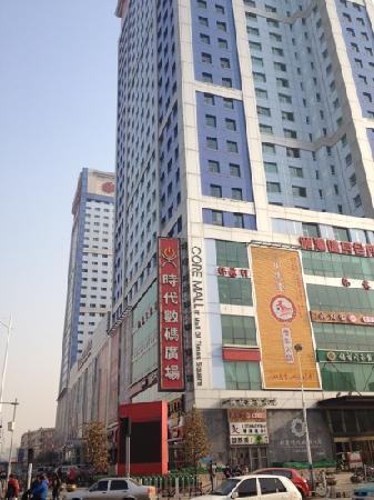 Tangguo Residence Apartment Hotel