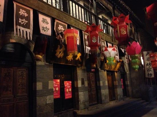 Zibo Zhoucun Daran Workshop: 夜晚中的大染坊