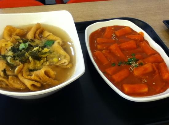 Food Court at Lotte Department Store Main: 韩国年糕 鱼糕 很好吃