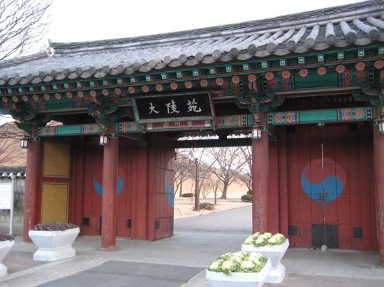 Daereungwon: 大陵苑