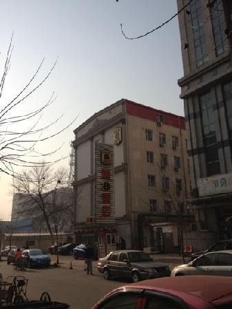 Super 8 Tiajin Chang Jiang Dao: 长江道速8