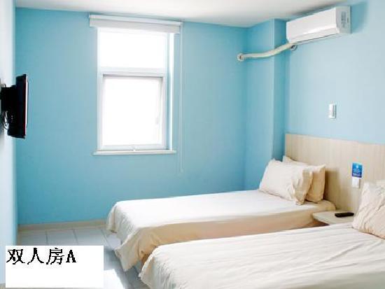 Bestay Hotel Express Shijiazhuang Art Center