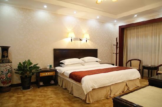 Heyuan Hotel Hebi: 客房