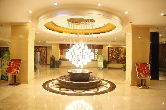 Heyuan Hotel Hebi: 大厅