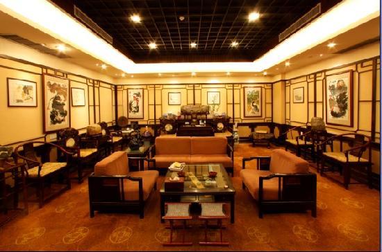 Taishan Mingren Hotel: 一枝莲茶俯厅房