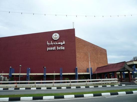 Pusat Belia Youth Hostel: 文莱唯一的青年旅舍