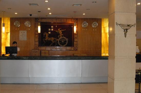 Xiang Wang Hotel : 前台