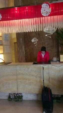 Desheng Daofu Xinhua Hotel